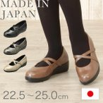 ショッピングストラップ シューズ パンプス ストラップ シューズ レディース ストレッチ ヒール 日本製 靴 3E パンジー pansy 4519