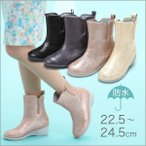 防水ブーツ レディース レインシューズ 雨靴 長靴 防水 靴 歩きやすい 3E パンジー pansy 4954