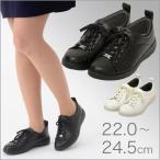 スニーカー レディース 黒 白 オフィスシューズ 軽い ソフト 靴 3E パンジー pansy PS1375