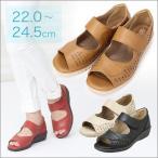 ショッピングストラップ シューズ サマーシューズ オープントゥ 黒 ストラップ 履きやすい レディース 靴 3E パンジー pansy 7210