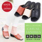 サンダル レディース ミュール 日本製 ヘップ ストレッチ ソフト 歩きやすい 靴 パンジー pansy 6794