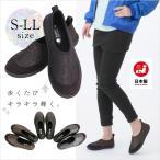 カジュアルシューズ レディース 日本製 靴 パンジー pansy 2102