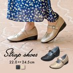 ショッピングストラップ ストラップパンプス シューズ レディース 黒 歩きやすい 靴 3E パンジー pansy 4545