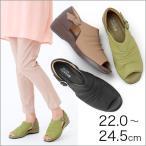 サマーシューズ レディース 靴 パンジー pansy SALE  7202