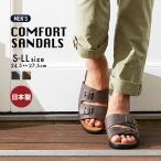 サンダル メンズ 紳士用 ビジネス オフィスサンダル 事務所履き 日本製 靴 パンジー pansy 9002