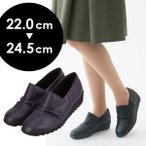 カジュアルシューズ レディース 靴 3E パンジー pansy  4723