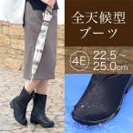 生活防水ブーツ ブーツ レディース 靴 4E ゆったり 幅広 晴雨兼用 ヒール パンジー pansy 生活防水 4598