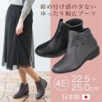 Boots - ブーツ レディース 幅広 ゆったり 日本製 靴 4E パンジー pansy 4626