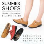 Yahoo!パンジーYahoo!店サマーシューズ レディース  靴 3E パンジー pansy サラサラ メッシュ 4449