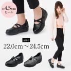 ショッピングストラップ シューズ ストラップパンプス シューズ レディース 黒 靴 3E パンジー pansy 4558