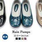 ショッピングレインシューズ 防水 レインシューズ 雨用 パンプス リボン レディース 雨靴 靴 3E パンジー pansy 4934