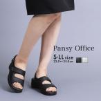 オフィスサンダル サンダル レディース 黒 白 履きやすい 調節できる 大きいサイズ ナースサンダル 靴 パンジー pansy BB5303