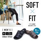 サンダル カジュアル メンズ 紳士用 ソフト 軽量 三本ベルト クッション シンプル 歩きやすい 外履き パンジー pansy 6050