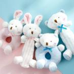 ガラガラ 赤ちゃん おもちゃ コットン クマ ウサギ ラトル 新生児