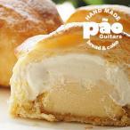 魅惑のクロワッサン!クリームフロマージュ(4個入)チーズケーキと生クリームをデニッシュ生地で包みました!