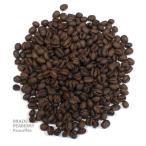 自家焙煎コーヒー豆・ブラジル・ピーベリー(200g)