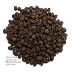 コーヒー豆・コロンビア・スプレモ(200g) 自家焙煎珈琲豆