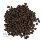 コーヒー豆・クリスタルブレンド(200g) 自家焙煎珈琲豆