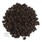 コーヒー豆・ジャーマンブレンド(200g) 自家焙煎珈琲豆