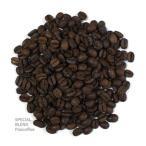 コーヒー豆・スペシャルブレンド(200g) 自家焙煎珈琲 豆挽き済 coffee