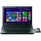 【新品アウトレット送料無料】インテルCore i5 東芝 dynabook Satelliteb554/M 4G/SSD128G/Win8.1Pro / 2014年モデル(ブラック)オフィス2013付