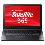 【東芝 dynabook Satellite B65/R 2015モデル】   【インテル Cele...