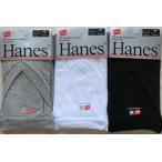 Hanes ヘインズ V首 半袖アンダーシャツ、Tシャツ 3枚 M L LL 0827 (010)ホワイト/(060)ヘザーグレー/(090)ブラック