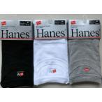Hanes ヘインズ 丸首 半袖アンダーシャツ、Tシャツ 3枚  L LL 0828かさ (010)ホワイト/(060)ヘザーグレー/(090)ブラック