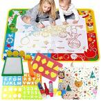 STAR50(スターフィフティ) お絵かき シート 水 ぬりえ ボード 子供 おもちゃ 女の子 男の子 玩具 赤ちゃん プレゼ