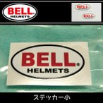 BELL ステッカー 小 1枚入