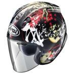 アライ  ARAI  ジェットヘルメット VZ-RAM オリエンタル2 59-60cm VZ-RAM_ORIENTAL2-59