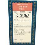 乙字湯(おつじとう)90包 三和生薬 第2類医薬品