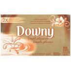 Downy(ダウニー)