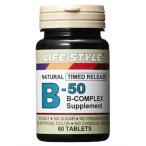 Yahoo!インディアンライフスタイル(LIFE STYLE) B-50 コンプレックス(葉酸400μg配合)