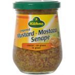 「キューネ マスタード ロテッサ(あらびき) 250ml」は、マスタード粒を粗挽きにし、スパイスとシェリービネガーを加えたからし・...