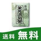 栄光流石茶 5箱セット
