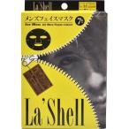 La'Shell メンズフェイスマスク COOL 001 7枚入り