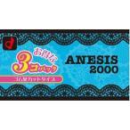 アネシス アネシス2000 ゴム臭カットタイプ 12個入×3箱