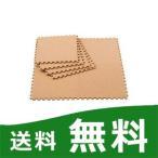 コルクマット 81枚セット(4.5畳タイプ)