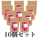 バオバブパウダー バオバブフルーツパウダー 100g 10個セット マクロヘルス