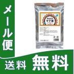 業務用ブラックマテ茶 4gx20包 定形外郵便 代引きは590円加算致します マテ茶