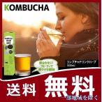 コンブチャ KOMBUCHA 500ml  コンブチャドリンクハーブ 500ml - Kombucha Drink Herb - クレンズ