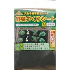 FOREST 野菜づくりシート M 2枚入