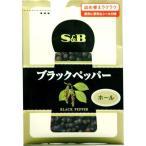 Yahoo! Yahoo!ショッピング(ヤフー ショッピング)S&B 袋入りブラックペッパー(ホール) 14g