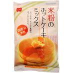 米粉のホットケーキミックス 200g