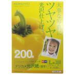 Yahoo!インディアンコクヨ インクジェットプリンタ用紙 デジカメ光沢紙 厚手 L判 200枚 KJ-RG1377