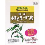 野草茶房 国産はとむぎ茶 ティーバッグ 3.5g×28包
