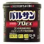 バルサンプロEX12~~16畳用 40g ×3  【第2類医薬品】