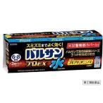 水ではじめるバルサン プロEX 6-8畳用(12.5g)×3個  【第2類医薬品】