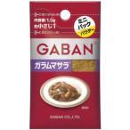 Yahoo! Yahoo!ショッピング(ヤフー ショッピング)ギャバン ミニパック ガラムマサラ 1.5g